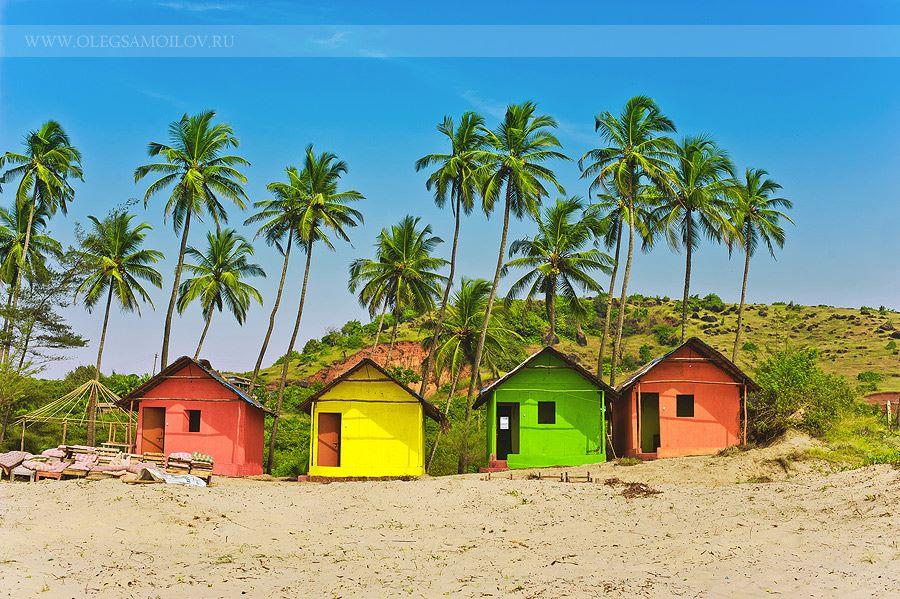 разноцветные дома на ГОА